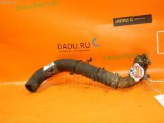 Патрубок радиатора ДВС NISSAN VANETTE VUJNC22 LD20 Фото 1