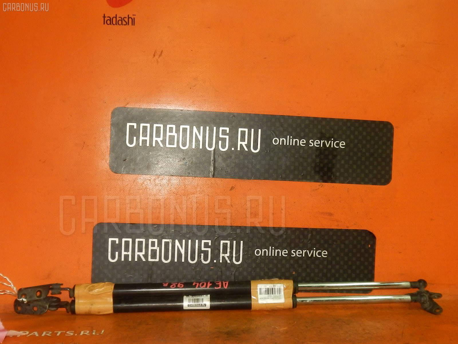 Амортизатор двери TOYOTA COROLLA WAGON AE104G. Фото 1