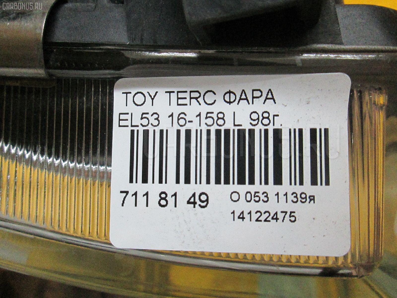 Фара TOYOTA TERCEL EL53 Фото 3