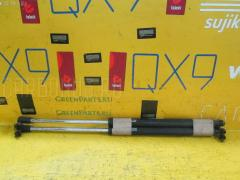 Амортизатор двери HONDA ACCORD WAGON CF6 Фото 1