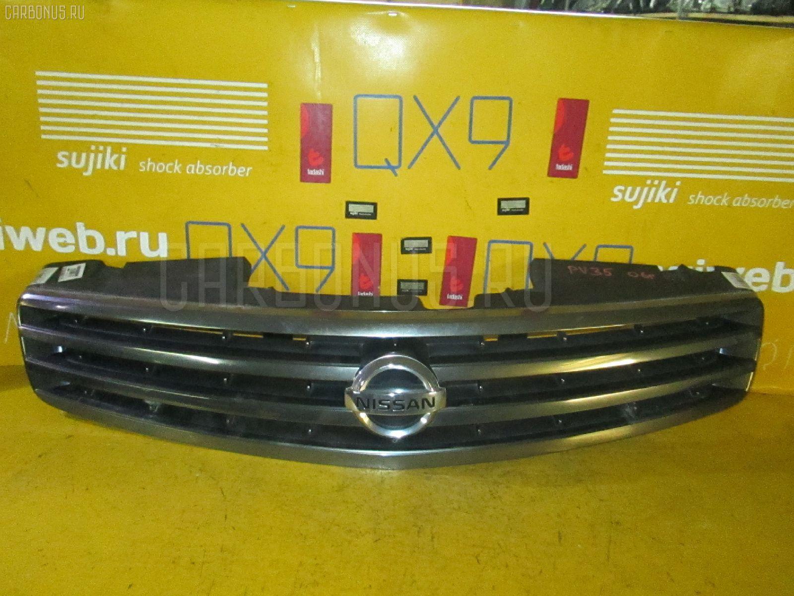 Решетка радиатора NISSAN SKYLINE PV35. Фото 10