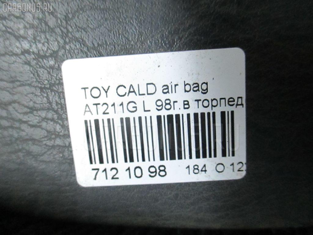 Air bag TOYOTA CALDINA AT211G Фото 3
