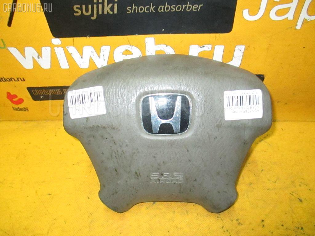 Air bag HONDA STEPWGN RF3 Фото 2