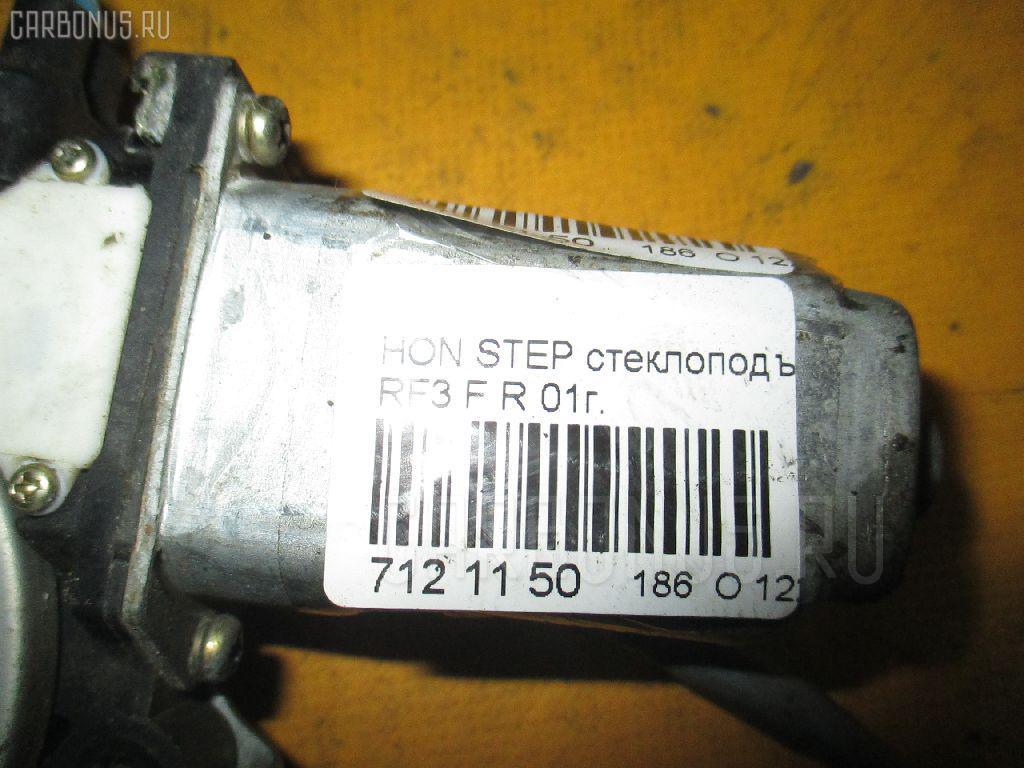 Стеклоподъемный механизм HONDA STEPWGN RF3 Фото 2