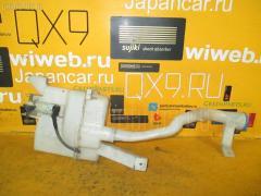 Бачок омывателя Nissan Cube BZ11 Фото 1