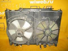 Радиатор ДВС Honda Stepwgn RF3 K20A Фото 1