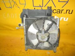 Радиатор кондиционера MAZDA DEMIO DW3W B3 Фото 2