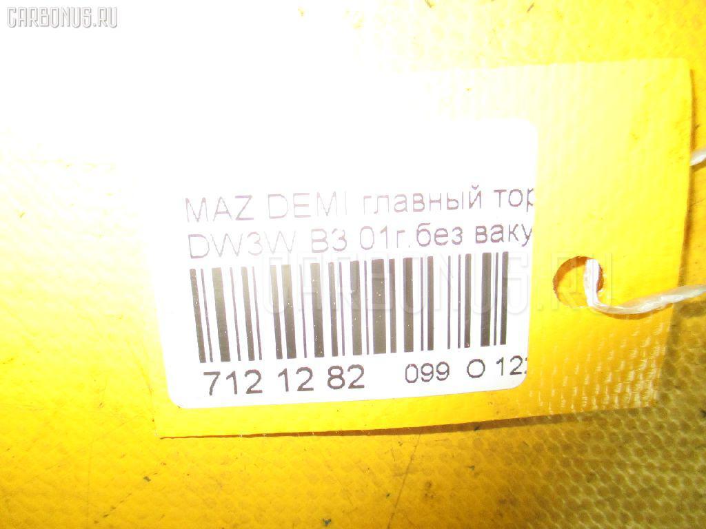 Главный тормозной цилиндр MAZDA DEMIO DW3W B3 Фото 3