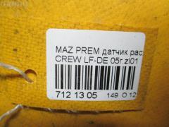 Датчик расхода воздуха Mazda Premacy CREW LF-DE Фото 3
