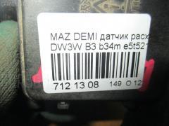Датчик расхода воздуха Mazda Demio DW3W B3 Фото 3
