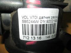 Датчик расхода воздуха VOLVO V70 II SW B5244S2 Фото 3