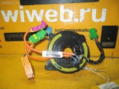 Шлейф-лента air bag VOLVO V70 II SW Фото 2