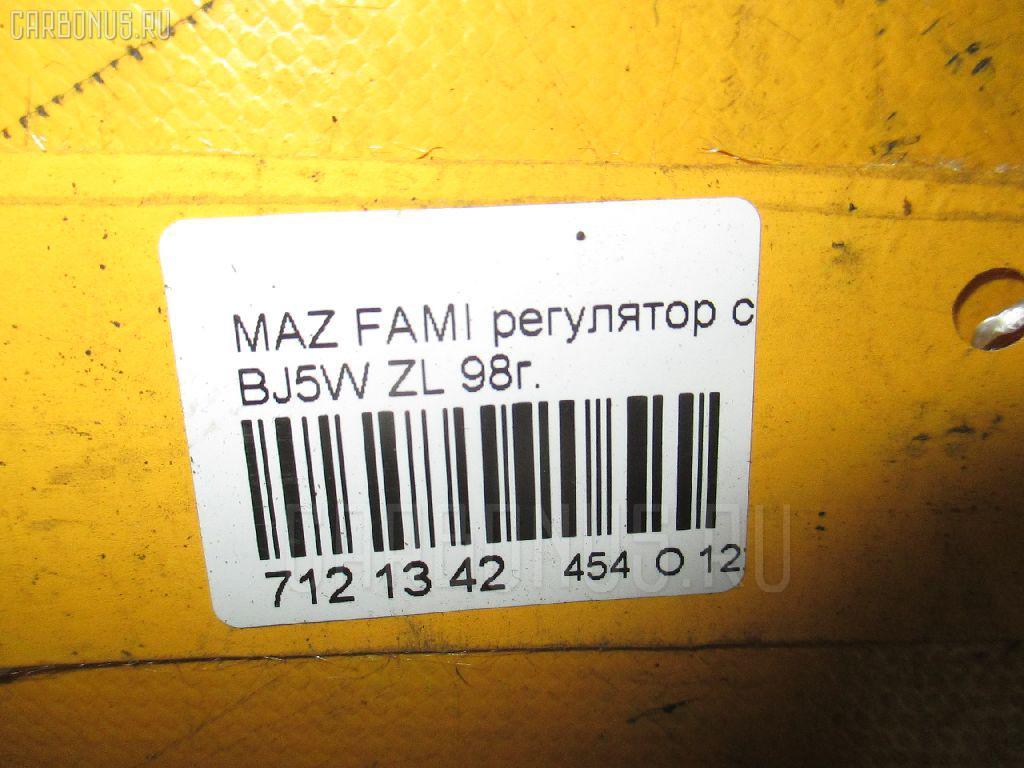 Регулятор скорости мотора отопителя MAZDA FAMILIA S-WAGON BJ5W ZL Фото 3