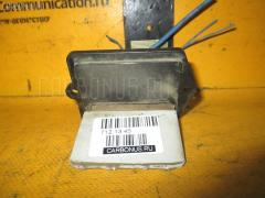 Регулятор скорости мотора отопителя MAZDA DEMIO DW3W B3 Фото 2