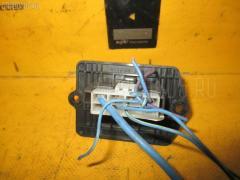 Регулятор скорости мотора отопителя MAZDA DEMIO DW3W B3 Фото 1