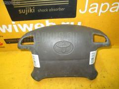 Air bag TOYOTA CHASER GX90 Фото 2