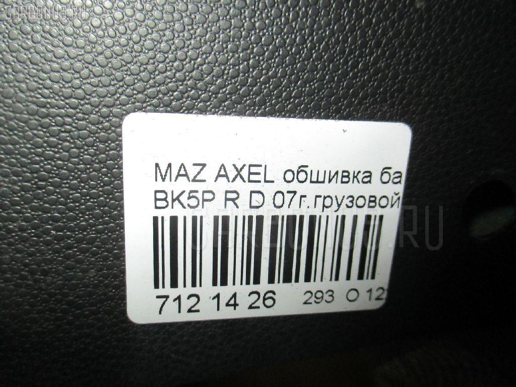 Обшивка багажника MAZDA AXELA BK5P Фото 3