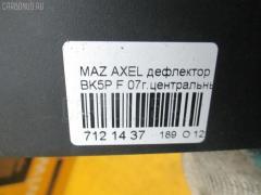 Дефлектор Mazda Axela BK5P Фото 3