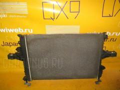 Радиатор ДВС VOLVO V70 II SW B5244S2 Фото 3