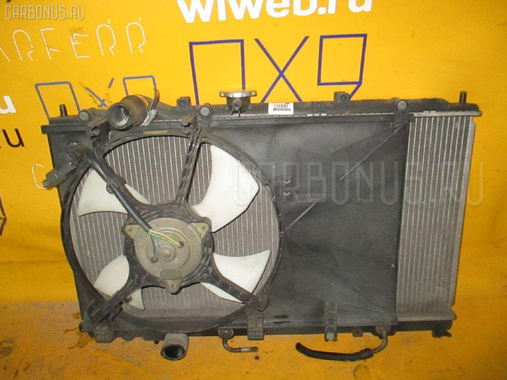Радиатор ДВС MITSUBISHI MIRAGE CJ1A 4G13 Фото 1