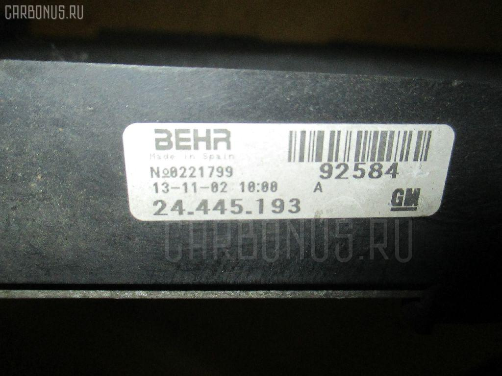 Радиатор кондиционера OPEL VITA XN140 Фото 1