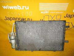 Радиатор кондиционера Opel Vita W0L0XCF68 Фото 3