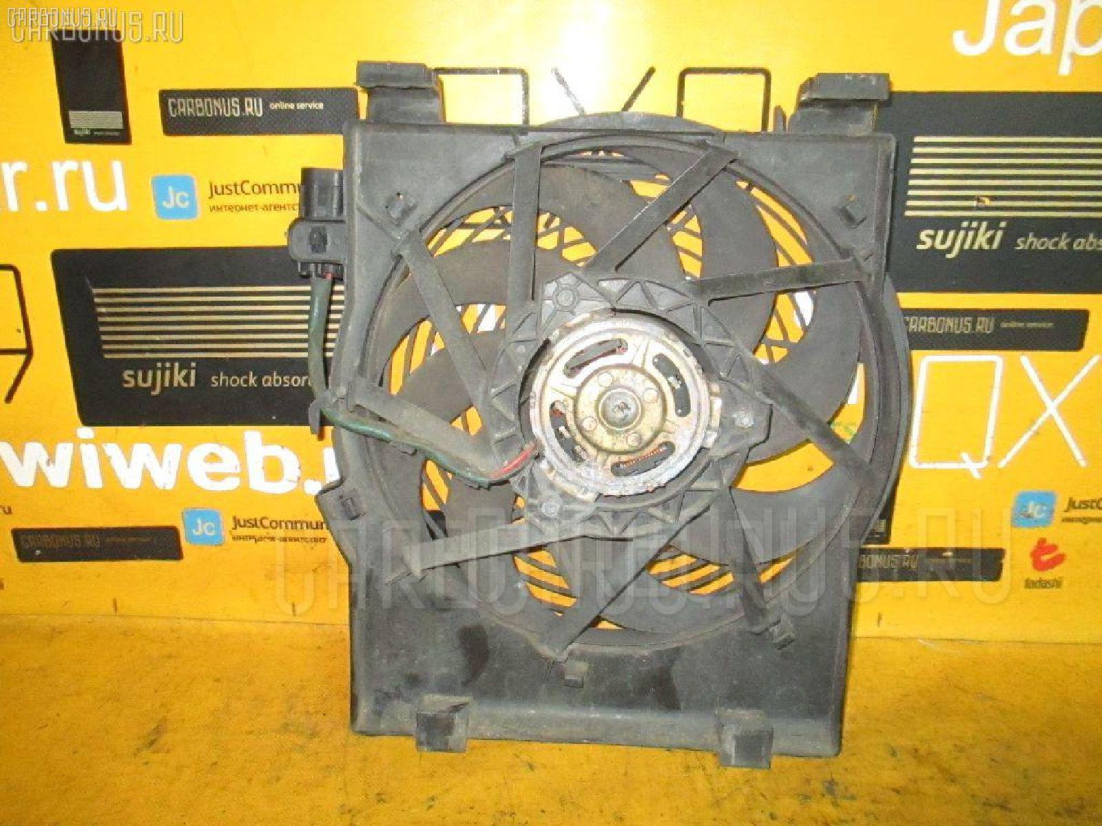 Вентилятор радиатора кондиционера OPEL VITA XN140 Фото 2