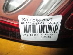 Стоп Toyota Corolla spacio AE111N Фото 3