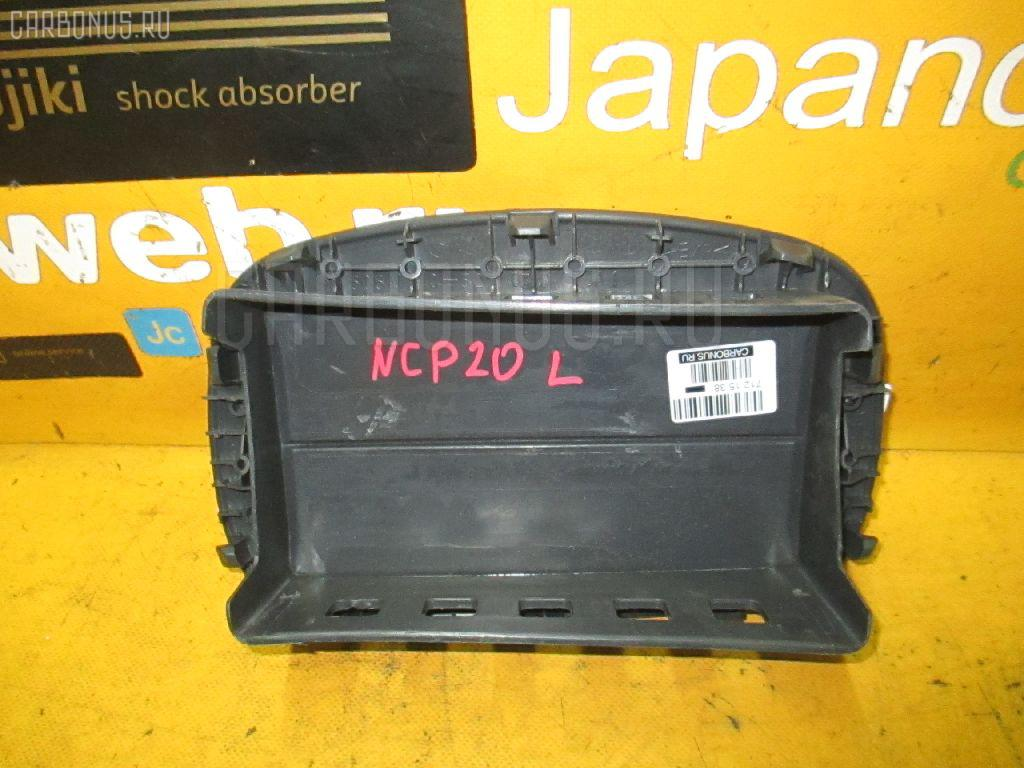 Air bag TOYOTA FUNCARGO NCP20. Фото 8
