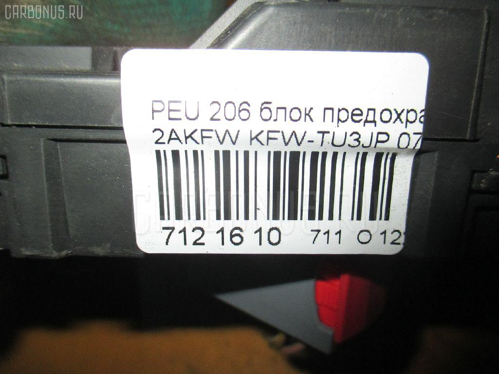 Блок предохранителей PEUGEOT 206 2AKFW KFW-TU3JP Фото 3