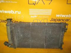 Радиатор ДВС PEUGEOT 306 7DRVF RFV-XU10J4R Фото 1