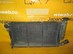 Радиатор ДВС PEUGEOT 306 7DRVF RFV-XU10J4R Фото 2