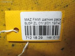 Датчик расхода воздуха MAZDA FAMILIA BJ5P ZL Фото 3