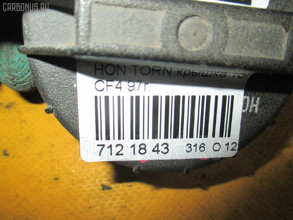 Крышка топливного бака HONDA TORNEO CF4 Фото 2
