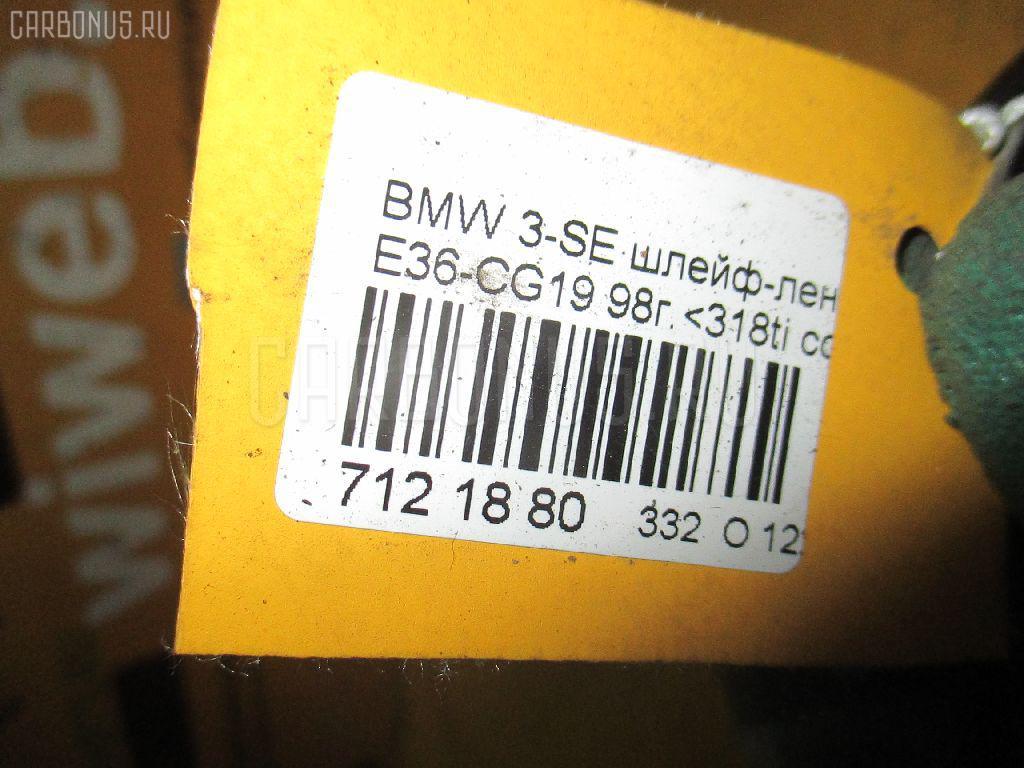 Шлейф-лента air bag BMW 3-SERIES E36-CG82 Фото 3