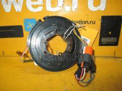 Шлейф-лента air bag BMW 3-SERIES E36-CG82 Фото 1