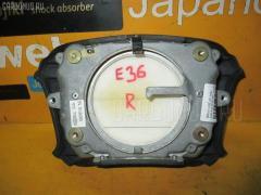 Air bag Bmw 3-series E36-CG82 Фото 1