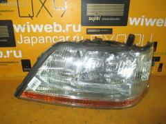 Фара Toyota Crown majesta JZS177 Фото 1
