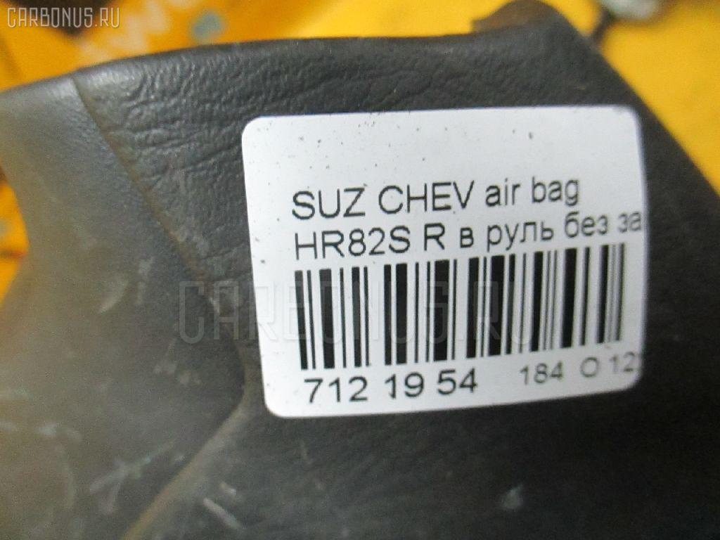 Air bag SUZUKI CHEVROLET CRUZE HR82S Фото 3