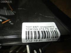 Спидометр Toyota Estima emina TCR10G 2TZ-FE Фото 3