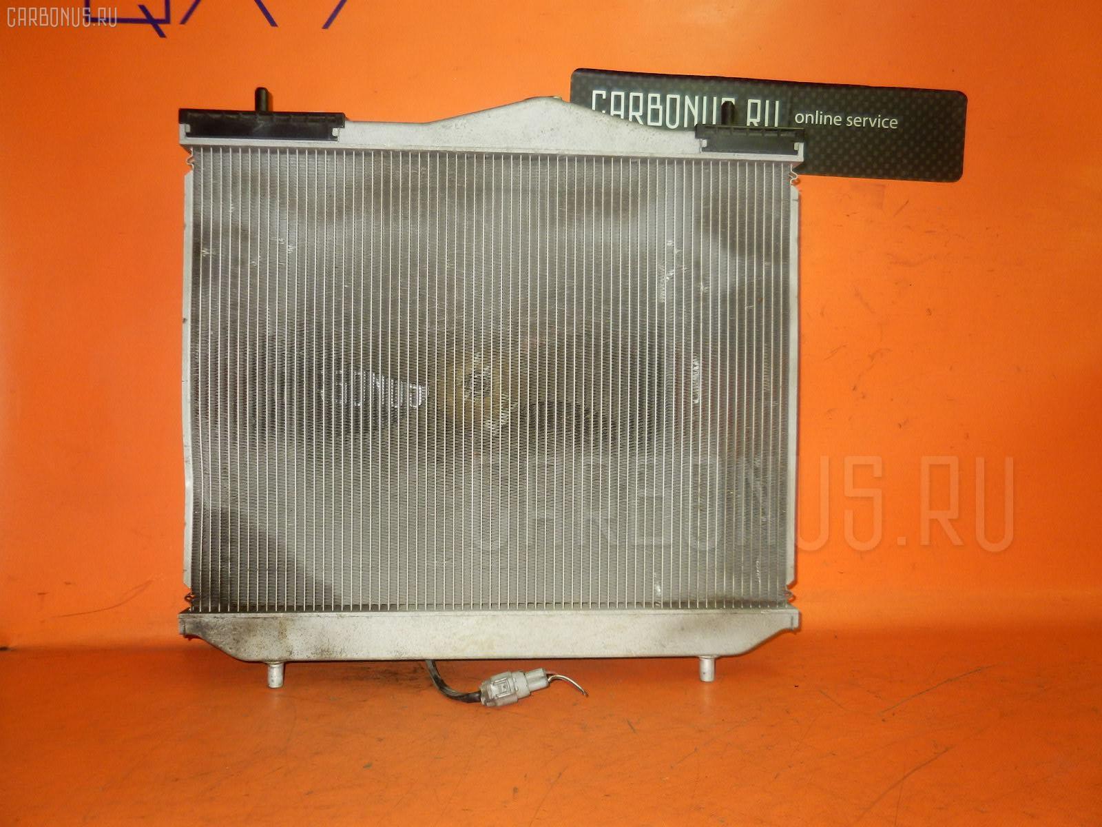 Радиатор ДВС DAIHATSU TERIOS KID J111G EF-DEM. Фото 10
