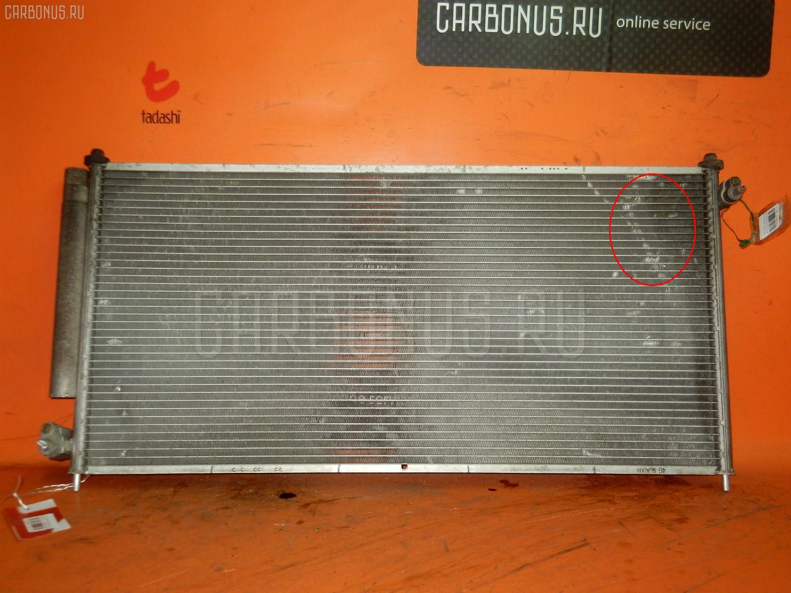 Радиатор кондиционера HONDA AIRWAVE GJ1 L15A Фото 3