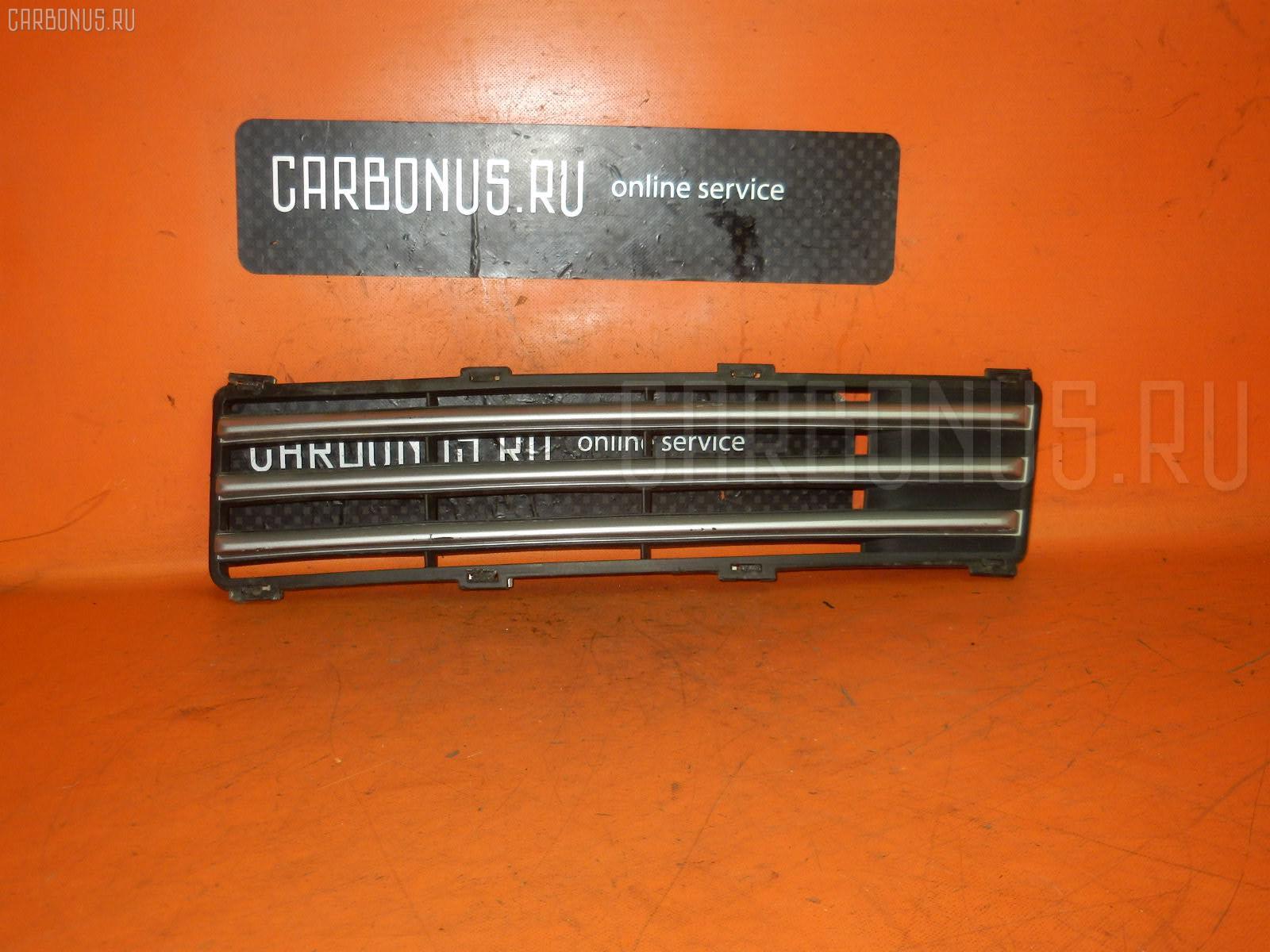 Решетка радиатора NISSAN WINGROAD WPY11 Фото 1