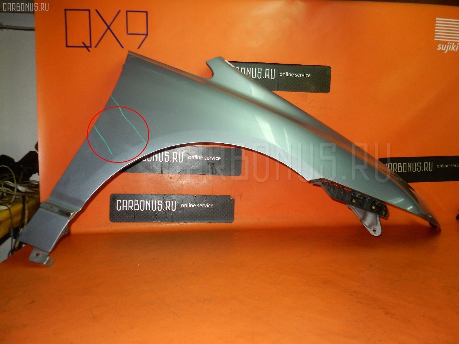 Крыло переднее Honda Odyssey RB1 Фото 1