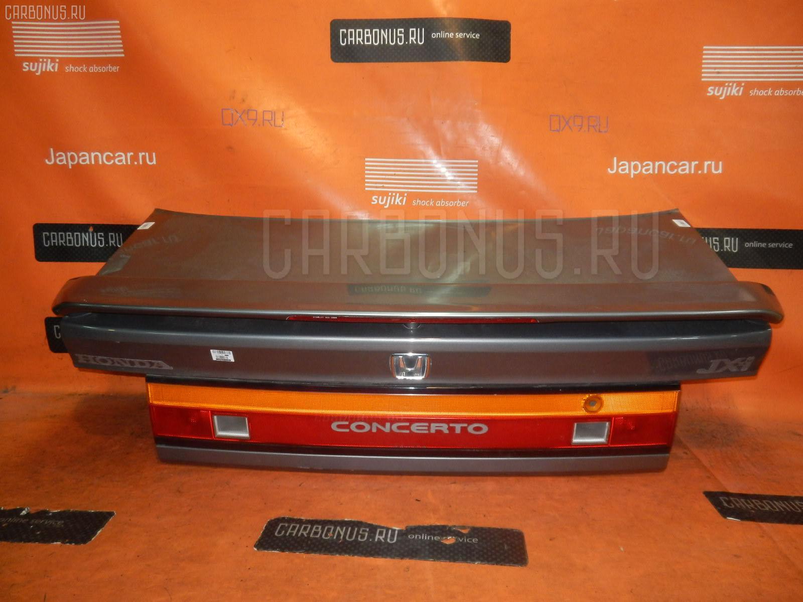 Крышка багажника Honda Concerto MA2 Фото 1
