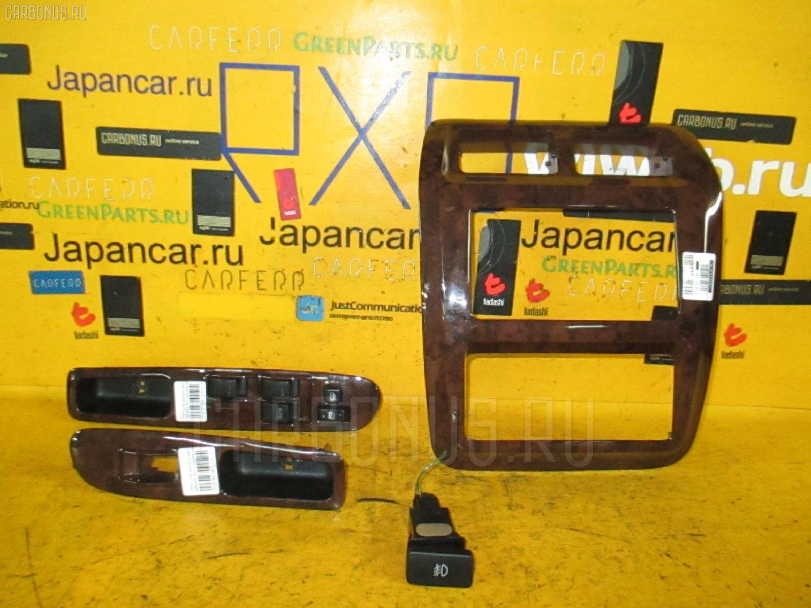 Консоль магнитофона Toyota Lite ace noah SR40G Фото 1