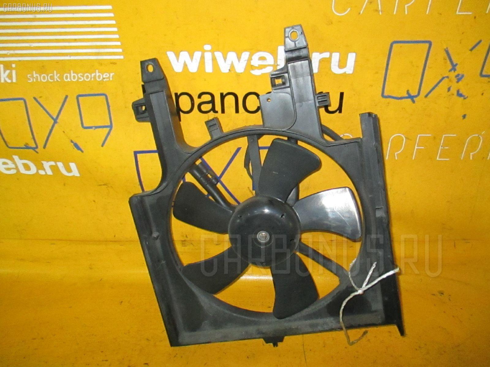Вентилятор радиатора ДВС NISSAN CUBE AZ10 CGA3DE. Фото 6