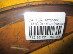 Ветровик Daihatsu Terios kid J131G Фото 5