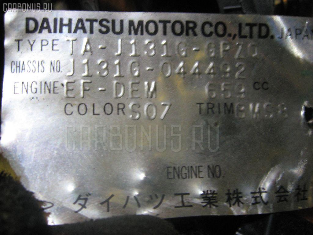 Двигатель DAIHATSU TERIOS KID J131G EF-DEM. Фото 11