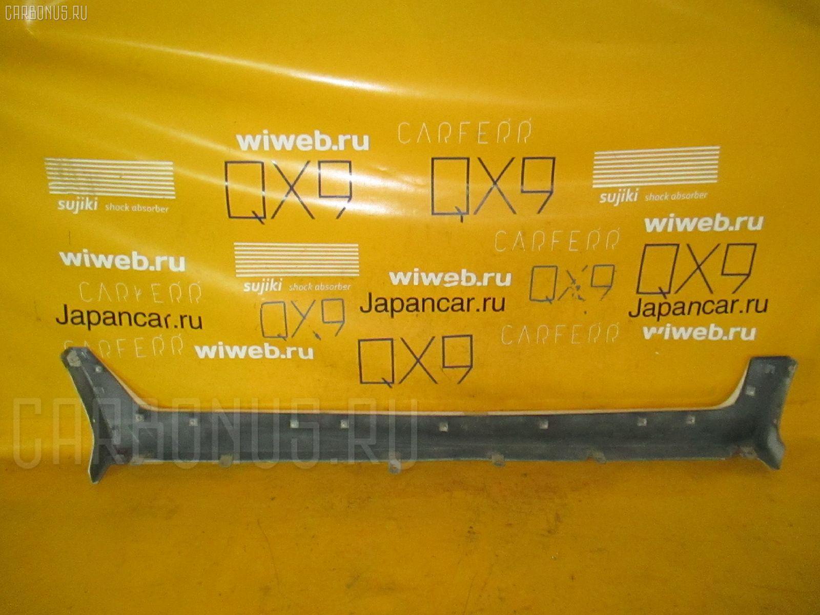 Порог кузова пластиковый ( обвес ) NISSAN CUBE AZ10. Фото 10